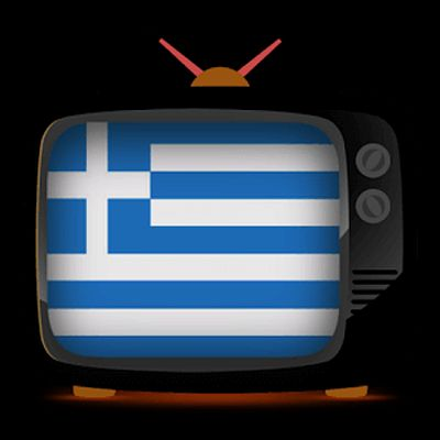 Άραγε θα υπάρχει ελληνική τηλεόραση το 2030;