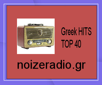 greek-hits-noizeradio