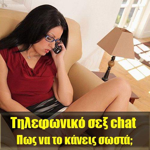 Οι Έλληνες αγαπάνε το ακουστικό πορνό